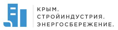 Краснодарский завод котельно-энерегетического оборудования «Энерго-Стандарт» на выставке «Крым. Стройиндустрия. Энергосбережение. Осень - 2019»