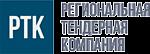 ООО «Региональная тендерная компания»